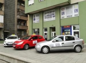 Auto skola Poligon Test Vozdovac - Opel Astra  1.3