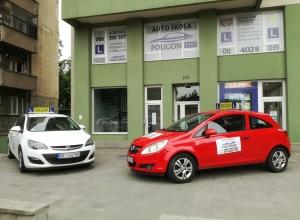 Auto skola Poligon Test Vozdovac - Opel Corsa 1.3